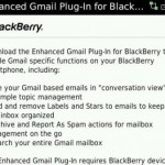 gmail-blackberry-plugin-450x337
